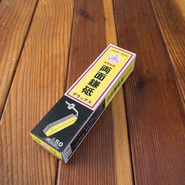 Suehiro compact sharpening stone 1