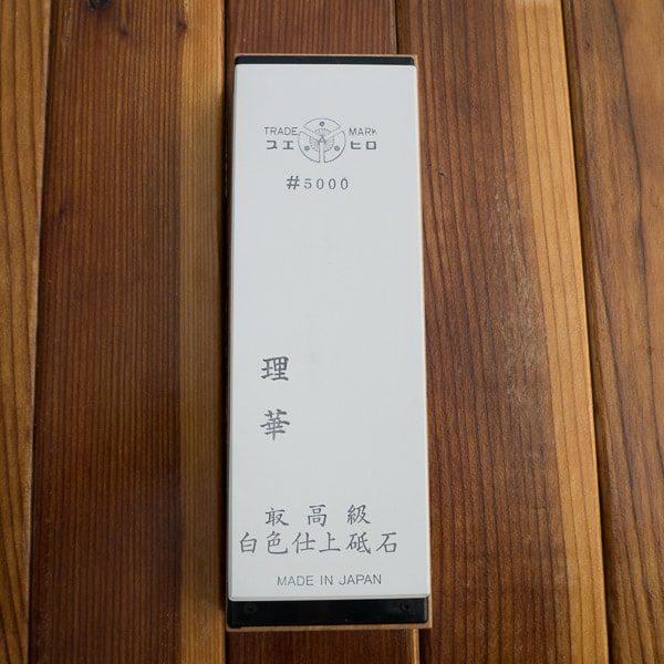Suehiro Rika 5000 Grit Sharpening Stone 2