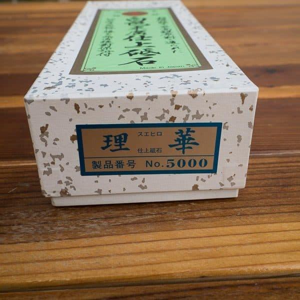 Suehiro Rika 5000 Grit Sharpening Stone 3